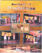The Most Recent Publication of Heritage of Meghalaya